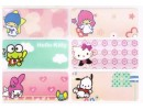 Sanrio Mixed 4618-24