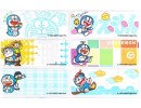 Doraemon 4618-24