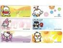 Sanrio Friends 4618-24