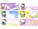 Baby Kitty 4618-24